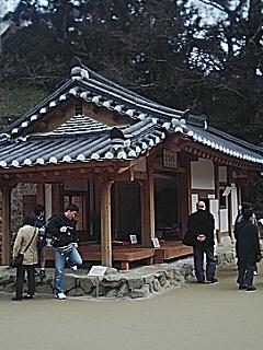 熱海梅園韓国2