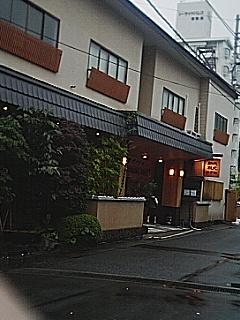網代観光ホテル外観