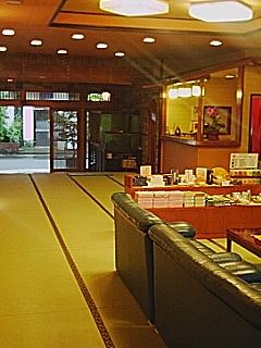 網代観光ホテルロビー
