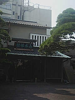 山木旅館外観