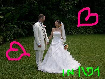 間瀬結婚式