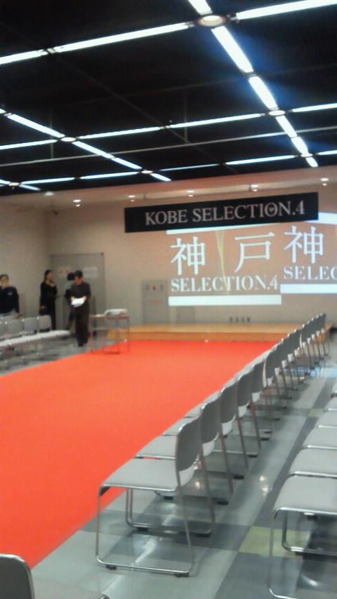 kobe selection