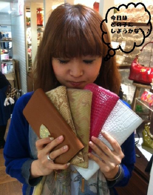 関谷さん財布