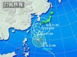 taifu4