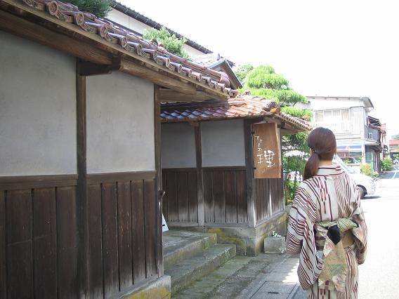景観賞・中秋の名月 006shou
