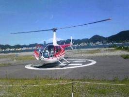 SH3500050001.jpg