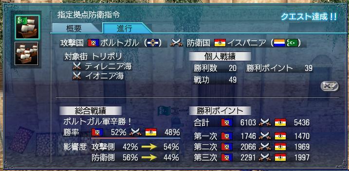 大海戦090412-1