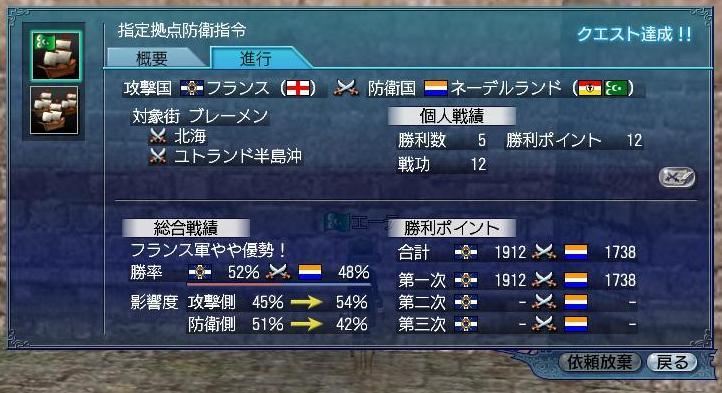 大海戦090626