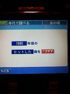 20100130175822