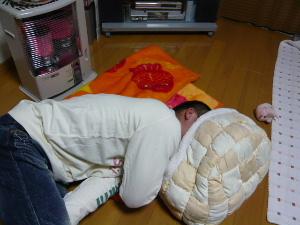 blog20080126.jpg