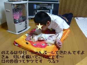 blog2008020801.jpg