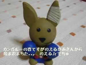 blog2008032702.jpg