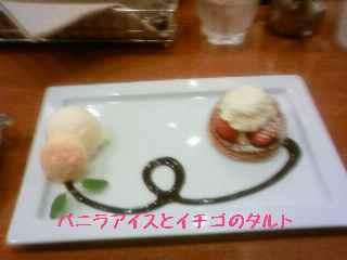blog2008042703.jpg