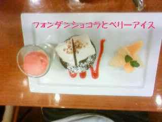 blog2008042704.jpg
