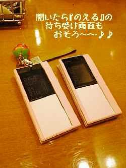 blog2008042705.jpg