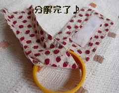 blog2008062407.jpg