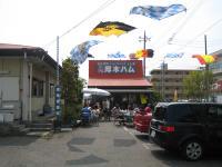 オクトーバーフェスト2008 2