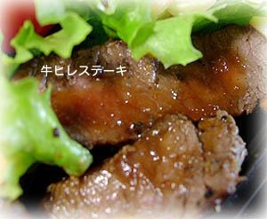 090115お弁当2