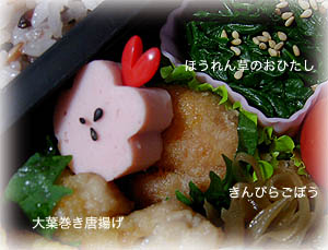 090116お弁当3
