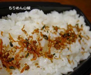 090119お弁当5