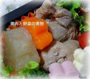 090120お弁当2