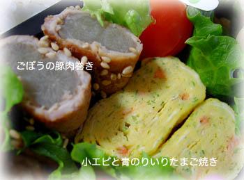 090120お弁当3