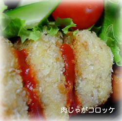 090122お弁当2