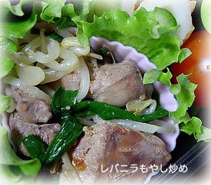 090122お弁当3