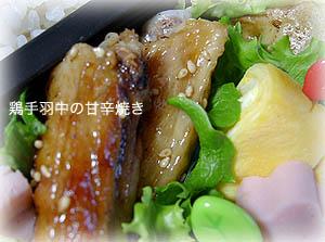 090127お弁当3
