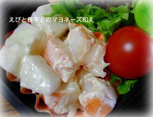 090130お弁当4