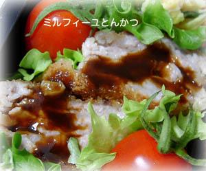 090205お弁当2