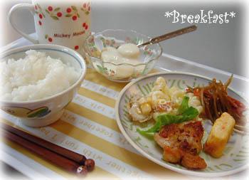 090209朝食