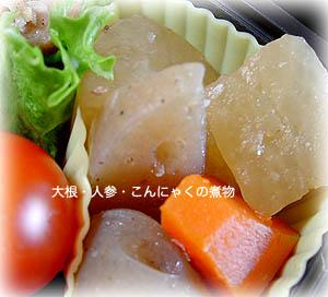 090209お弁当4
