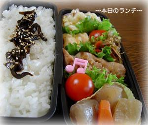 090209お弁当5