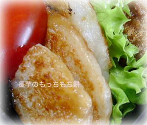 090212お弁当4