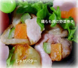 090216お弁当2