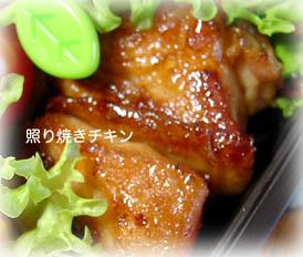 090217お弁当3