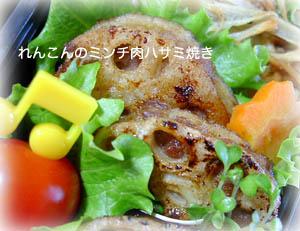090219お弁当3