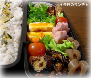 090304お弁当5