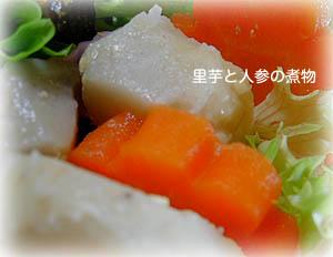 090305お弁当3