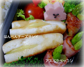 090309お弁当2