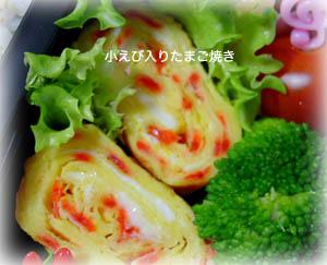090309お弁当3