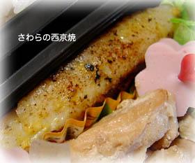 090311お弁当3