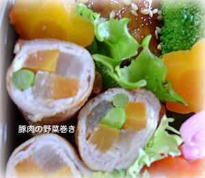 090317お弁当2