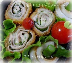 090507お弁当3