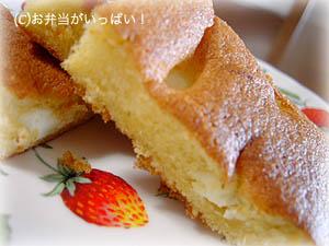 ホットケーキミックスケーキ12