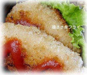 090521お弁当2