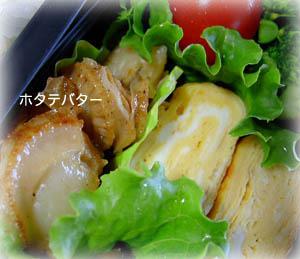 090525お弁当3