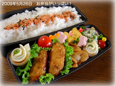 090526お弁当1