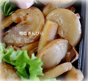 090526お弁当3
